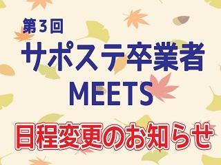 meets3.jpg