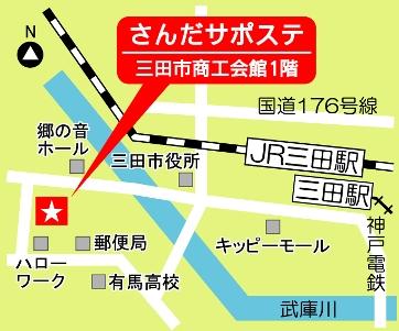 sanda-map.jpg