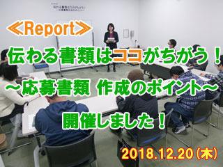 syorui1220_0.jpg