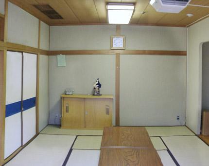 washitu