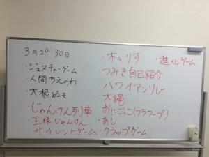 S__8495303
